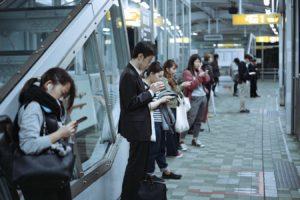the impact of digital divide